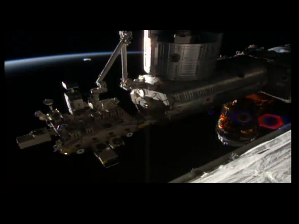 UFO bij ISS foto